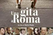 Presentato  Una gita a Roma di Karin Proia con Claudia Cardinale e Philippe Leroy