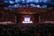 Inaugurato a Mar del Plata il 33° Festival Internacional de Cine