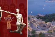 Presentata oggi contemporaneamente a Taormina e a Roma la 65a edizione del Taormina Film Fest