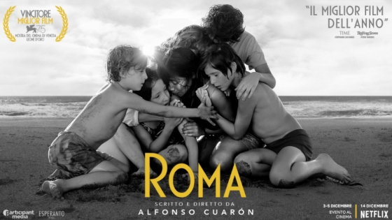hroma alfonso cuaron netflix poster cinefacts 1